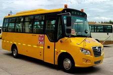 7.9米|24-36座金旅中小学生专用校车(XML6791J53XXC)