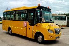 7.9米|24-44座金旅幼儿专用校车(XML6791J13YXC)