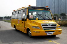 6.6米|24-29座陕汽小学生专用校车(SX6660XDF)