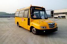 6米|15-21座五洲龙幼儿专用校车(WZL6602AT4-X)