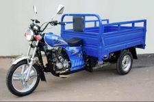 宜家牌YJ150ZH-2型正三轮摩托车
