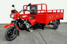 湘江牌XJ150ZH型正三轮摩托车