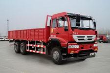 黄河国四后双桥,后八轮货车241马力10吨(ZZ1204K4046D1)