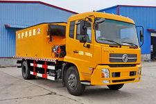 CLW5160TYHD3型程力威牌路面养护车图片