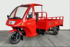 湘江牌XJ175ZH型正三轮摩托车