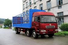 江环牌GXQ5201CLXYMB型仓栅式运输车