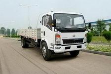 豪泺国四单桥货车140马力8吨(ZZ1127G4515D1)