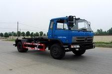 楚胜牌CSC5128ZXXE型车厢可卸式垃圾车