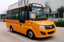 HQG6581XC4型楚风牌小学生专用校车图片