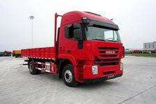 依维柯国三单桥货车290马力8吨(CQ1164HMG461W)