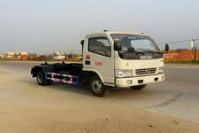 楚胜牌CSC5041ZXX4型车厢可卸式垃圾车