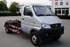 GZQ5024ZXX型环球牌车厢可卸式垃圾车图片