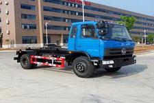 楚胜牌CSC5122ZXXE4型车厢可卸式垃圾车