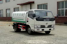 广燕牌LGY5041ZLJ型自卸式垃圾车