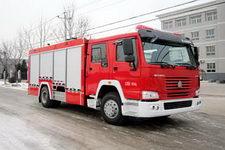中卓时代牌ZXF5140TXFHX20H型化学洗消消防车