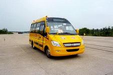 5.8米|10-19座合客小学生专用校车(HK6581KX)