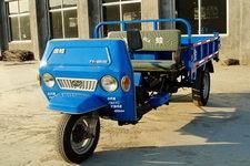 金蛙牌7Y-1150D-2型自卸三轮汽车
