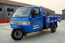 7YPJ-1150-2金蛙三轮农用车(7YPJ-1150-2)