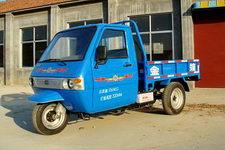 7YPJ-850-2金蛙三轮农用车(7YPJ-850-2)