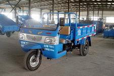 7YPZ-1450D-2金蛙自卸三轮农用车(7YPZ-1450D-2)
