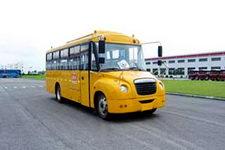 8.5米|24-45座桂林小学生专用校车(GL6841XQ)