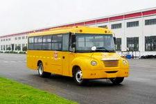 8.5米|24-45座桂林幼儿专用校车(GL6842XQ)