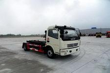 楚胜牌CSC5110ZXX4型车厢可卸式垃圾车
