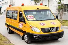 5.7米|14-19座江淮幼儿专用校车(HFC6561KMXCA)
