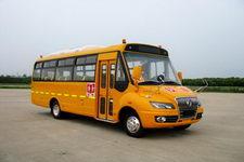 7.5米|24-41座东风小学生专用校车(EQ6756S3D)
