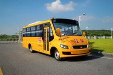 7.6米|24-41座桂林小学生专用校车(GL6760XQ)