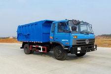 楚胜牌CSC5160ZDJE4型压缩式对接垃圾车