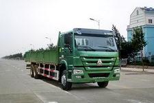 豪沃国四后双桥,后八轮货车267马力13吨(ZZ1257M5847D1L)