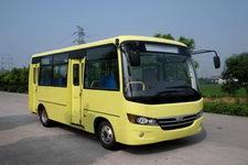 6米|10-19座友谊客车(ZGT6608NS1)