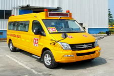 大通牌SH6591A3D4-ZB型中小学生专用校车图片