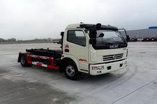 楚胜牌CSC5084ZXX4型车厢可卸式垃圾车