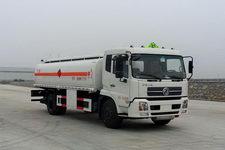 楚胜牌CSC5160GJYDX5型加油车