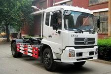 常林牌CHL5160ZXXD4型车厢可卸式垃圾车