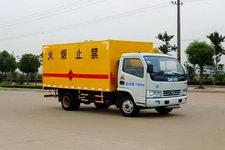 中昌牌XZC5071XQY4型爆破器材运输车