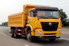 五岳牌TAZ5254TZL型渣料运输车图片