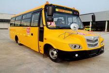 7.4米|24-36座五洲龙幼儿专用校车(FDG6741FX)
