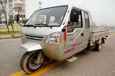 7YPJZ-16100P东方曼三轮农用车(7YPJZ-16100P)