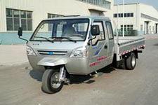 7YPJZ-16100P1东方曼三轮农用车(7YPJZ-16100P1)