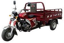 华鹰(HUAWIN)牌HY200ZH-2A型正三轮摩托车图片