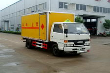 虹宇牌HYS5060XQY型爆破器材运输车图片