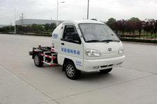 九通牌KR5021ZXXEV型纯电动车厢可卸式垃圾车图片