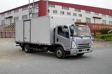 广燕牌LGY5050XXY型厢式运输车