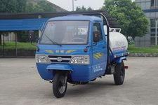 7YPJ-14100G飞彩罐式三轮农用车(7YPJ-14100G)