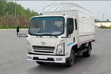 华凯牌CA5040CCYKBLBP2R5型仓栅式运输车图片