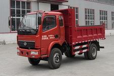 SB5820PD圣宝自卸农用车(SB5820PD)