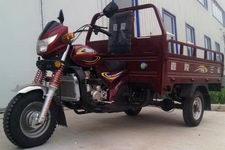 嘉陵牌JH200ZH-2E型正三轮摩托车